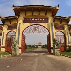 Paket Wisata Tanjung Pinang Bintan 3H 2M